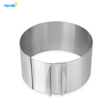 Stainless Steel Adjustable Round Cake Ring Mousse Mold