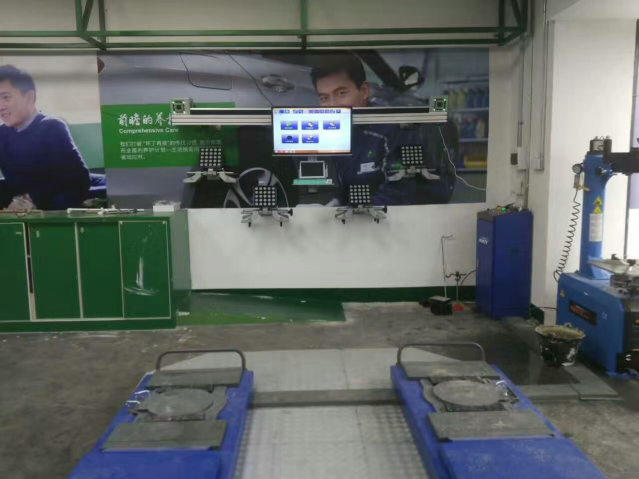 High Performance 3D Wheel Alignment