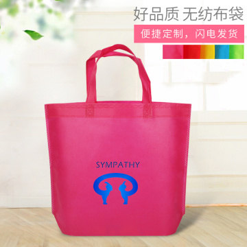 Custom non-woven bag environmental bags