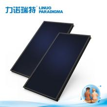 high energy yield flat plate solar collector