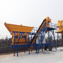 Factory Promotional for Mobile Mix Plant 40 Wet Portable Concrete Batching Plant supply to Aruba Factory