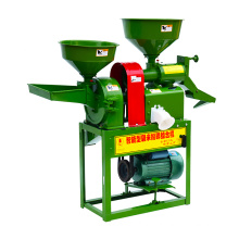 Factory Price for Corn Crushing Machine rice processing powder mill small rice mill machine supply to Tuvalu Exporter