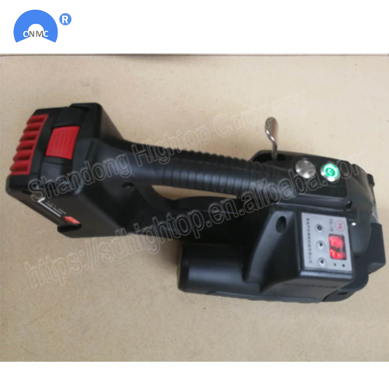 Handheld Battery Powered Plastic Strapping Machine