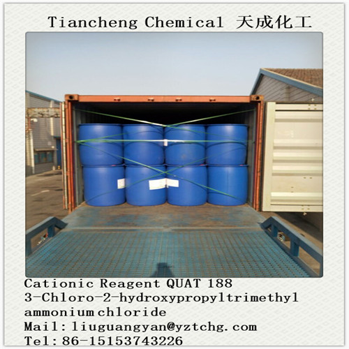 CATIONIC REAGENT(3 CHLORO-2-HYDROXYPROPYLTRIMETHYL AMMONIUM CHLORIDE (69 PERCENT)