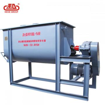 Horizontal Type Single Shaft Poultry Powder Feed Mixer