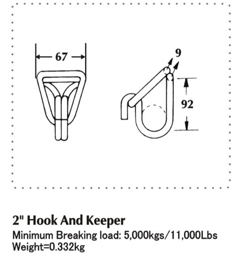 2 Inch Swan Hook Breaking Load 5000 KG