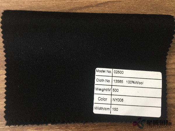 Superfine Promotion 100% Wool Fabric
