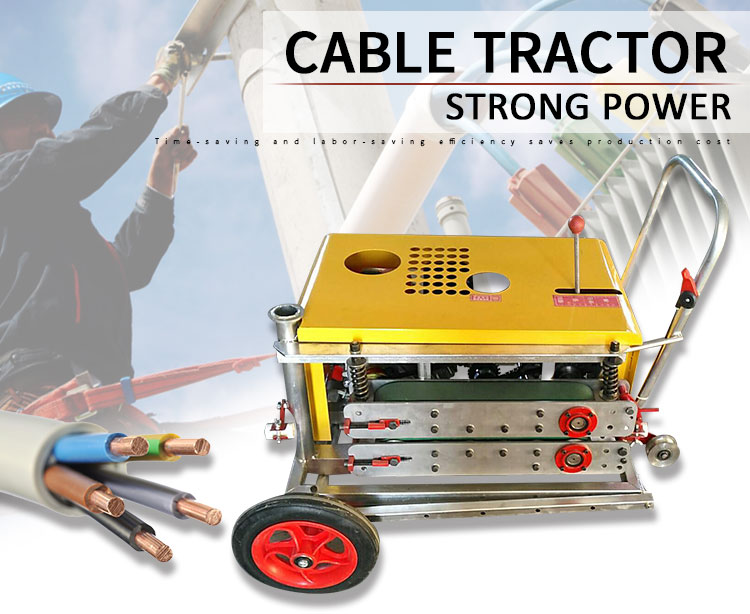 Cable Tractor