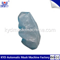 Double Layer Shoe Cover Machine