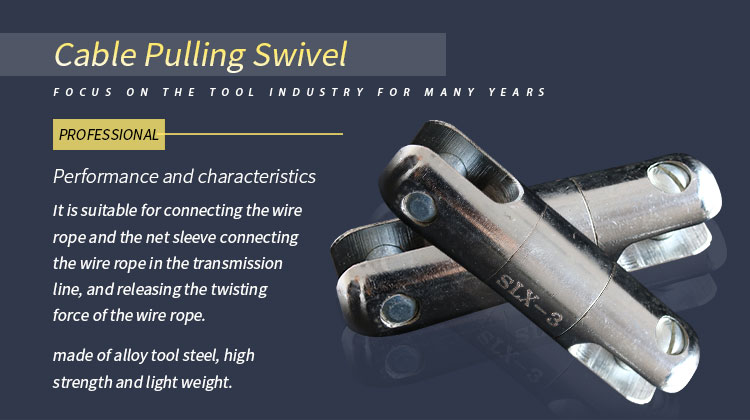 High Strength Cable Pulling Swivel Connectors
