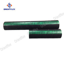 61m rubber water delivery hose pipe 25bar