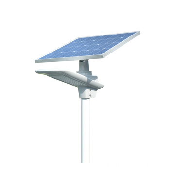 50W CE RoHS approval high quality solar street light