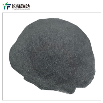 97% Abrasive Blasting Dedicated Silicon Carbide