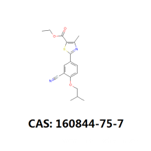 China for China Febuxostat Intermediates,Febuxostat Impurity V 99%,Febuxostat 4-Hydroxy Ethyl Ester Manufacturer Cas 160844-75-7 Febuxostat intermediate export to India Suppliers