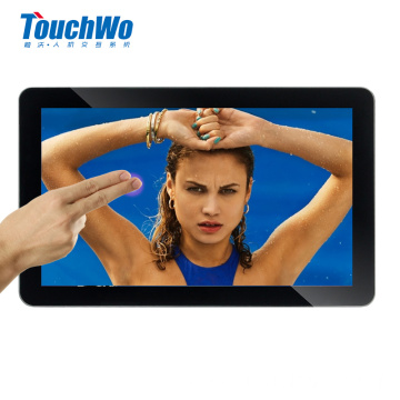 15.6 touch PC for hospital pharmacies