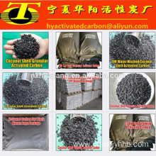 China sale price of granular activated charcoal for water treatment