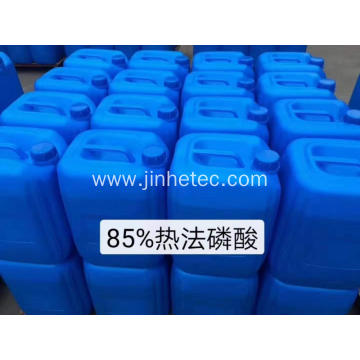 Rubber Used Market Price of Formic Acid
