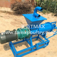 Chicken Manure Solid-liquid Separator