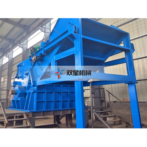 Waste car shell crushing line Crusher for Sale