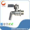 TMOK Garden hose tap 1/2'' BSP ball valve with metal snap Fitting fits Hozelock
