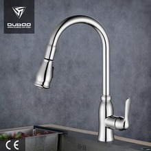 Grand One Lever Design Goose Neck Kitchen Taps
