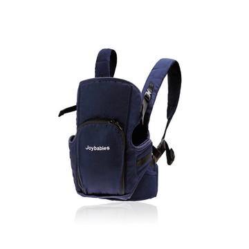 Spedbarn Soft Soft Baby Carrier