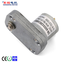 China New Product for 65Mm Dc Spur Gear Motor low geared electric motor supply to South Korea Suppliers