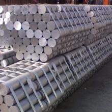 Good Quality for Aluminium Extrusion Profile Aluminium Round bar 6061 supply to Russian Federation Supplier