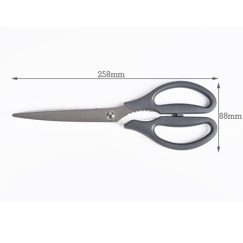 Kitchen Seafood Scissors