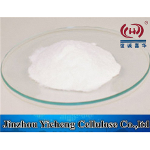 Excellent quality for China Manufacturer of Methyl Hydroxyethyl Cellulose MHEC, Hydroxyethyl Methyl Cellulose, Chemical Hydroxyethyl Methyl Cellulose MHEC powder building grade hpmc tile adhesive cement supply to India Exporter