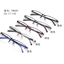 Lightweight Half Frame Optical Glasses Wholesale