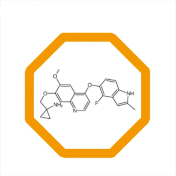 High purity Anlotinib CAS 1058156-90-3(free)|1360460-82-7(salt)