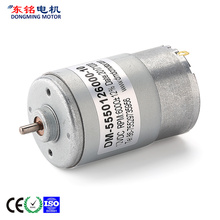 Professional Design for Micro Electric Brush Dc Motor 555 DC Motor With carbon Brushes supply to Netherlands Wholesale