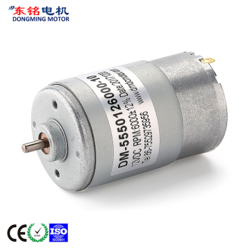 555 DC Motor With carbon Brushes