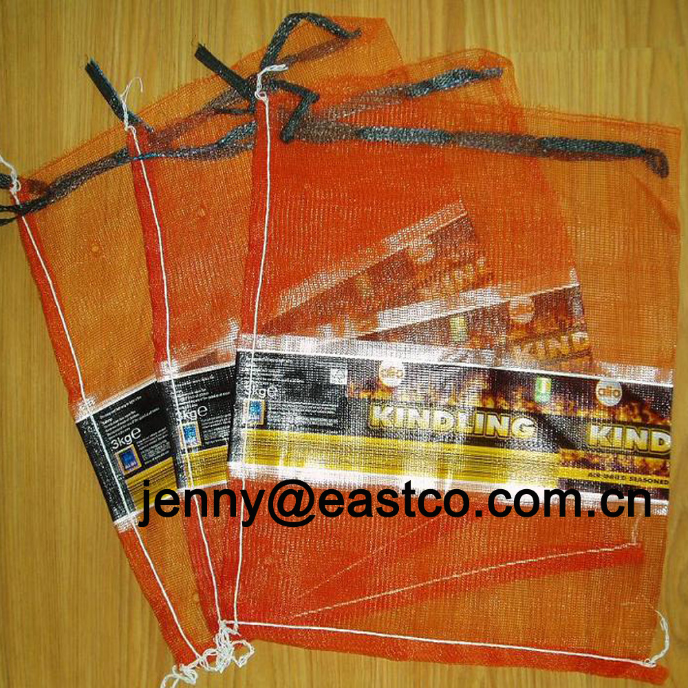 Mesh Net Bag Sack with DrawString Rope