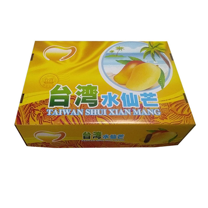 Extra-hard color carton