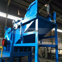 Waste Scrap Metal Crusher Equipment Machine