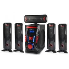 Best Quality for 5.1 Home Theater System,5.1 Speaker,5.1 Home Theater Supplier in China 5.1 home theater music system export to Japan Wholesale
