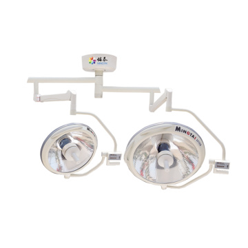 Hospital halogen OT light