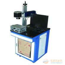 factory customized for Violet Laser Engraving Machine 3w 5w Ultra Violet laser marking machine export to Tonga Importers