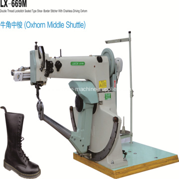 Long Boots Stitching Machine