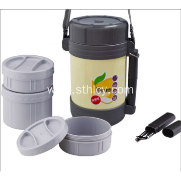Stainless Steel Three Layer Insulated Food Container
