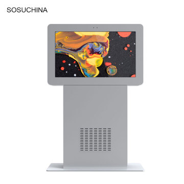 outdoor pc interactive lcd digital signage outdoor screen