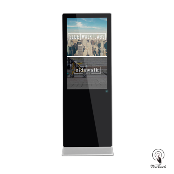58 Inches Digital Signage Solution for Sidewalk