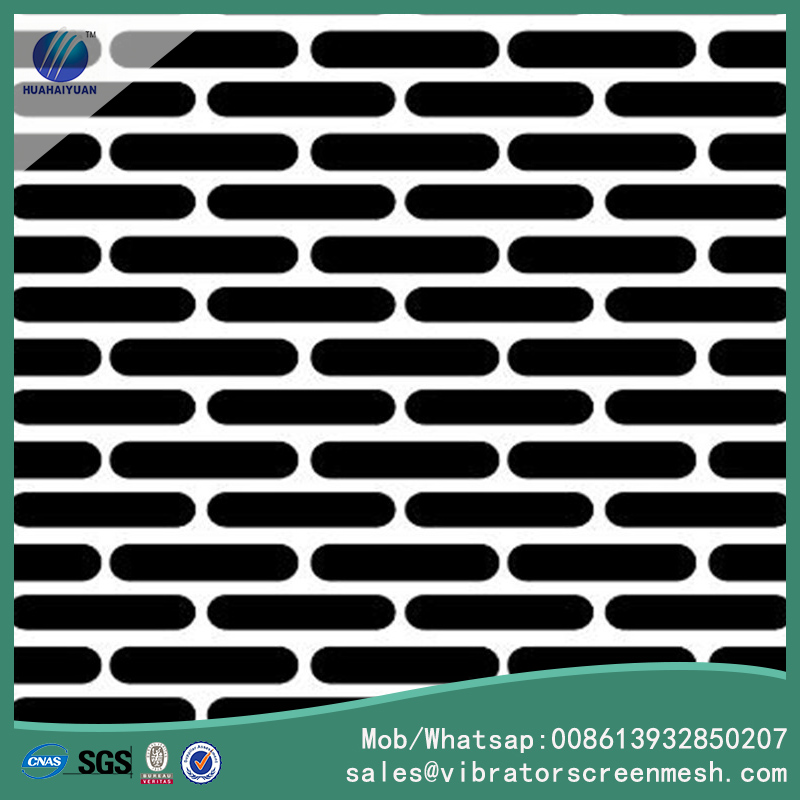 Perforated Decorative Mesh