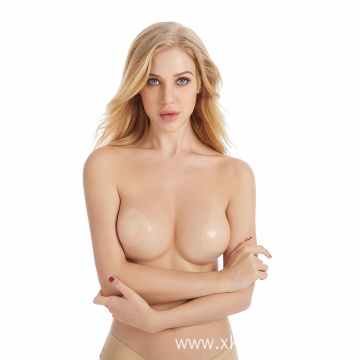 Reusable Adhesive Breast Lift Nipple Covers