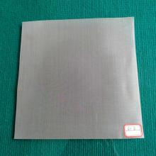 150 micron 100 mesh  wire filter mesh