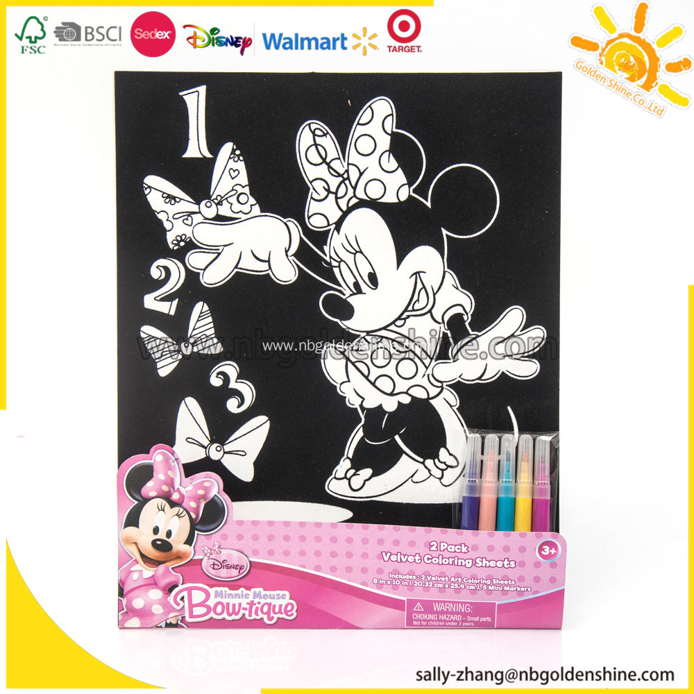 Minnie Fuzzy And Velvet Coloring Sheets