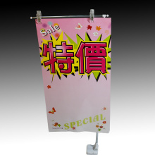 L Shape magnetic floor display stand metal