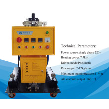 Coating function polyurethane insulation foam spray machine